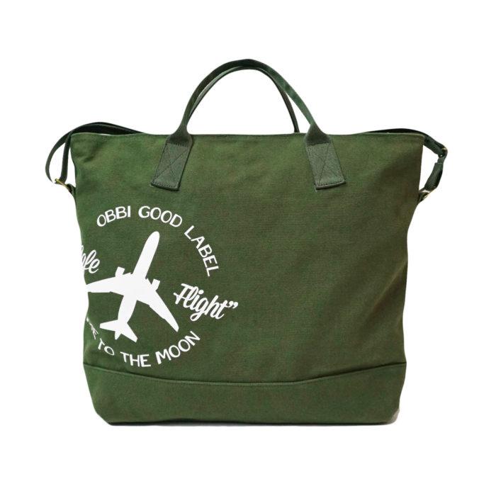 cabin-bag-green-1